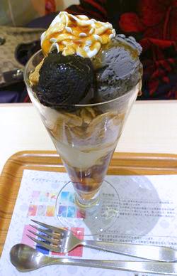 nanascafe